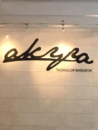 Akyra Thonglor Bangkok: Slightly out of the way