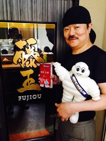 Fujio : 中華そば 藤王