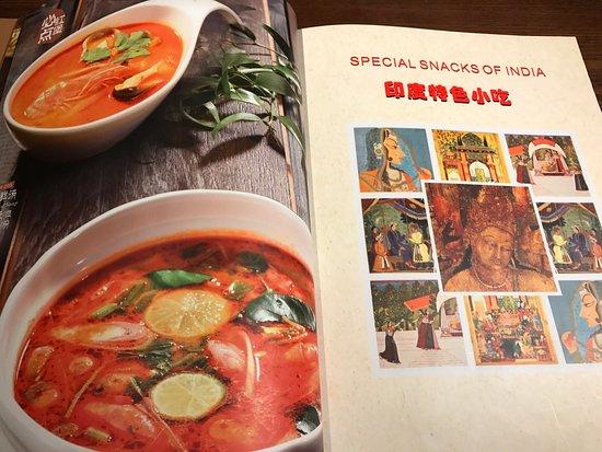 Indian restaurant in hangzhou