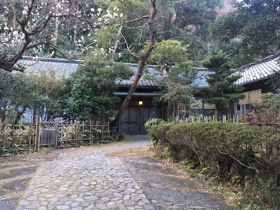 Kei Hiraga Museum
