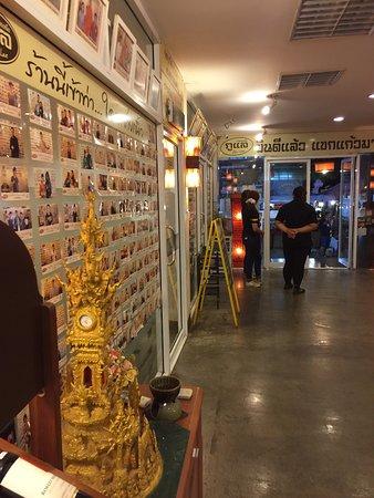 Phu Lae Restaurant: photo3.jpg