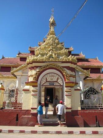 Wat Pha Jao Lung: Entrance