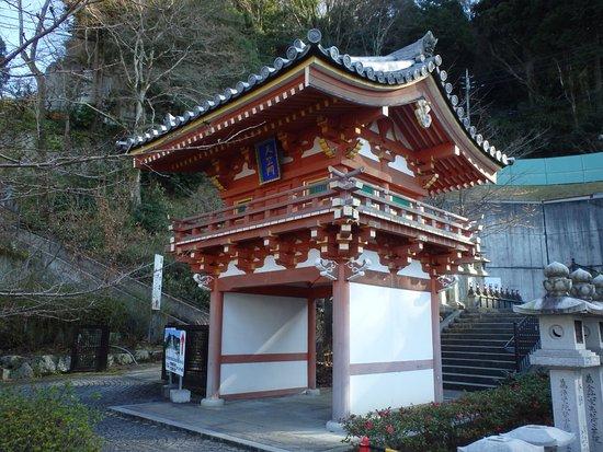 Takatori-cho, Japan: 天竺門