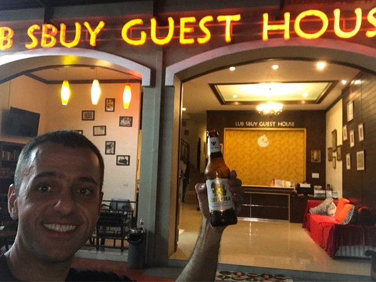 Lub Sbuy Guest House: photo0.jpg
