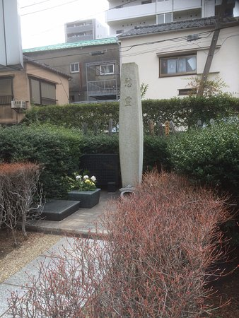 Sumida Telephone Company Memorial