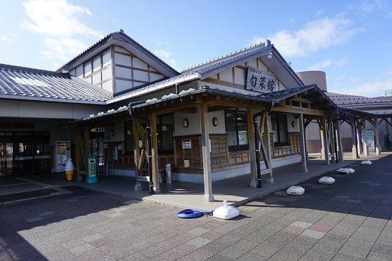 Shika-machi, Japonia: 物産館