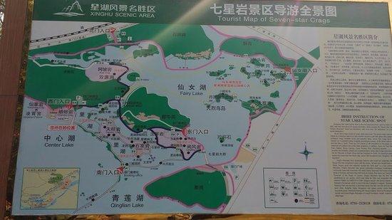 Zhaoqing, China: 景區全景圖