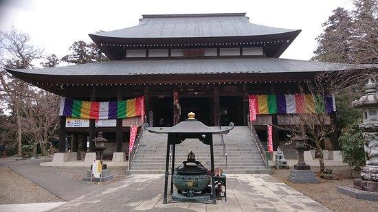 Heiyasan Kozoji Temple