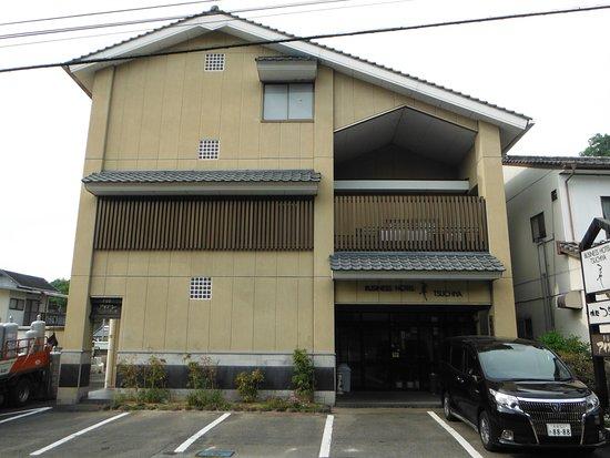 Hotel Tsuchiya: ホテル つちや(外観)
