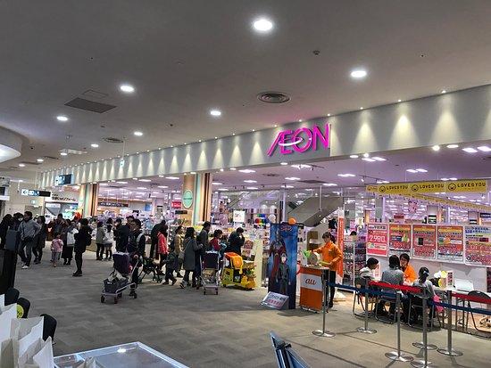 Aeon Mall Higashikurume