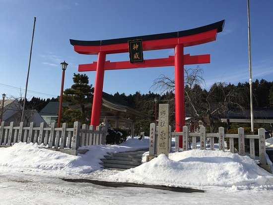 Hokkaido Tosho-gu