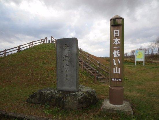Ogata-mura, Japan: 日本一低い山
