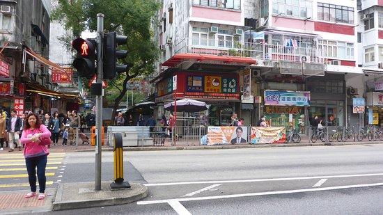 Tai Po Street