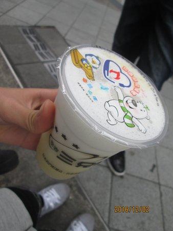 Xing Chun San Xiong Mei Tofu Pudding: 白いゴーヤの生絞りジュース