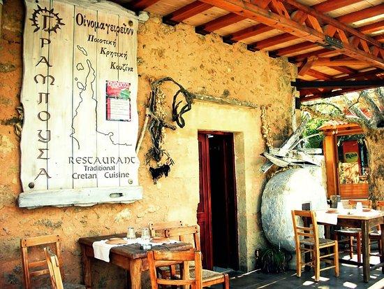 Kaliviani, Grécia: IMG_20160921_122314_large.jpg