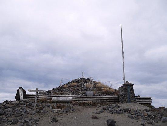 Miyakonojo, Japan: 頂上での一枚