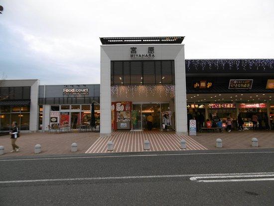 Hikawa-cho
