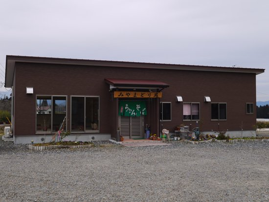 Kobayashi, Japonya: 店舗外観
