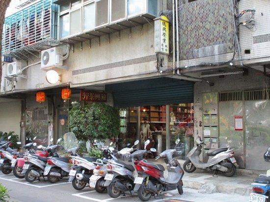 De Xing Tea Industry