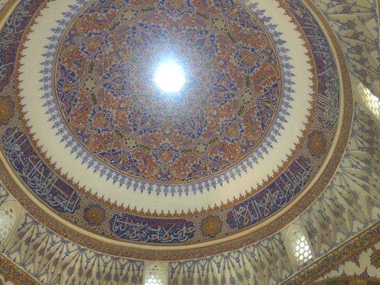Inside the Tomb of Prince Ahmet - Muradiye Külliyesi ...