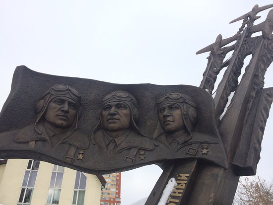"Monument to Military Aviators ""Tri Ivana"""