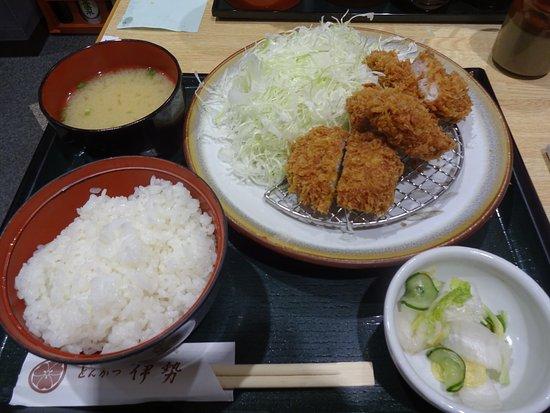 Tonkatsu Ise Tocho: 上ひれかつ定食 1000円