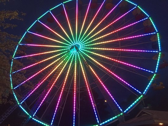 Elysburg, PA: Ferris Wheel