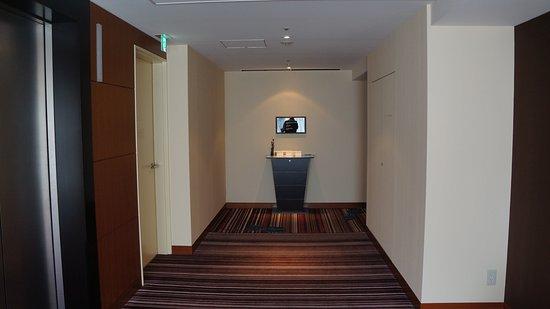 Bilde fra Hotel Ryumeikan Tokyo