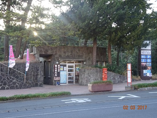 ‪Nishiizucho Tourist Association Dogashima Tourist Information Center‬