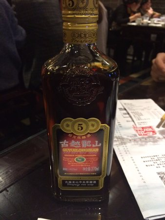 Shaoxing, Chine : Rice wine!