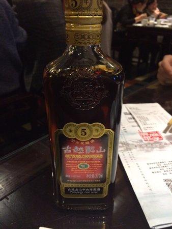 Shaoxing, China: Rice wine!