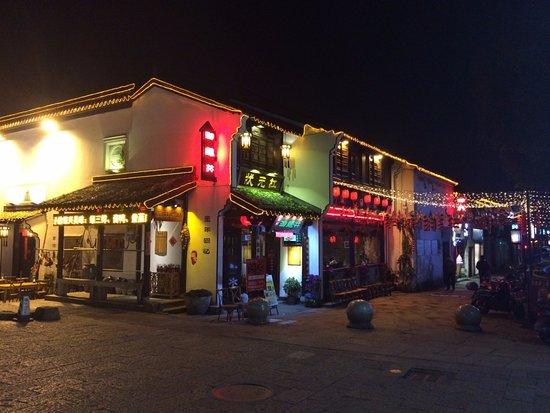 Shaoxing, China: Exterior