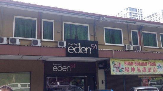 写真ホテル エデン 54枚