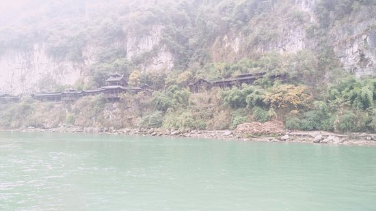 Yichang, China: 三峡人家风景区