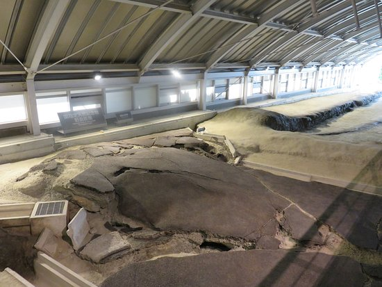 Nojima Fault Preservation Museum