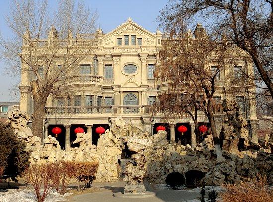 Former Residence of Zhang Xueliang