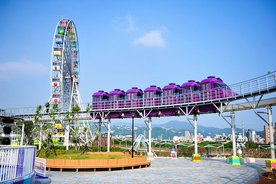 Taipei Children's Amusement Park