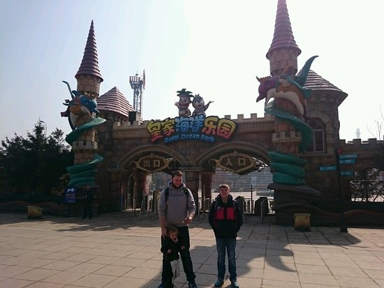 Fushun, China: Royal Ocean World