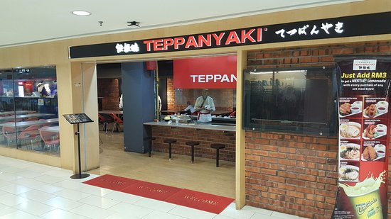 Sungei Wang Plaza: Atill prefer the old Teppanyaki place prior to their renovation
