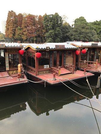 Liwan Lake Park: photo0.jpg