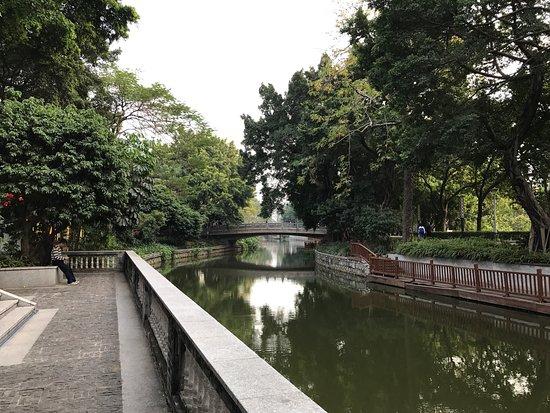 Liwan Lake Park: photo2.jpg