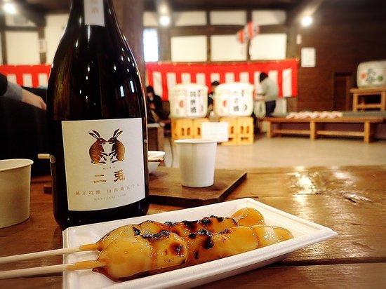 Maruishi Brewery