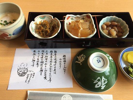 Yakumo-cho, Japan: photo6.jpg