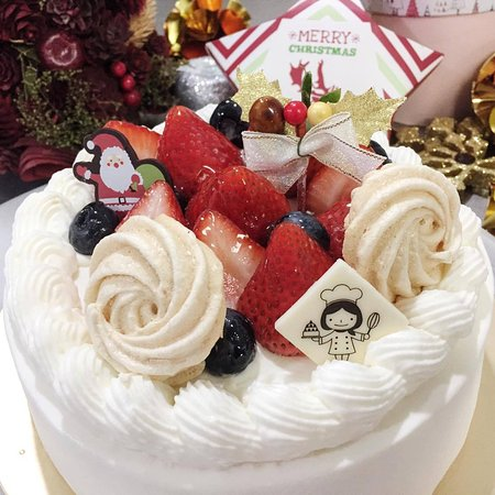 Incredible Pre Order Birthday Cake Is Available Picture Of Mikanom Personalised Birthday Cards Rectzonderlifede
