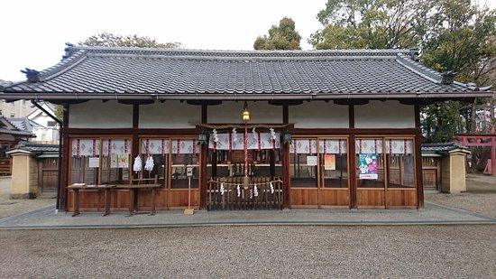 Isagawa Shrine