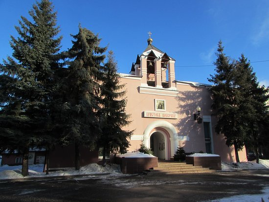 Temple F Seraphim of Sarov and Anna of Kashin