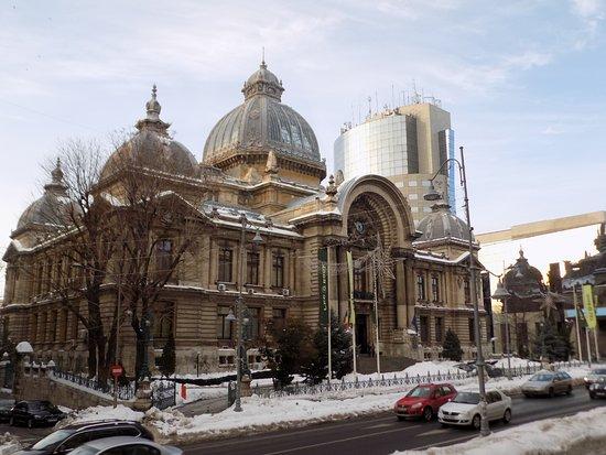 Foto de CEC Palace