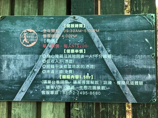 Taiwan Coal Mine museum: photo5.jpg