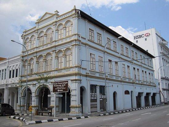 SPH De Silva Building