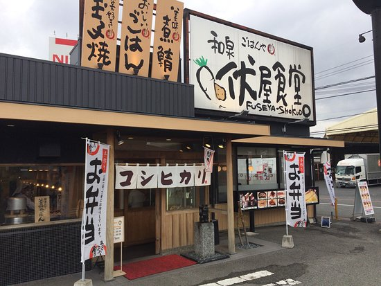Izumi, Jepang: photo0.jpg